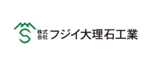 株式会社 フジイ大理石工業