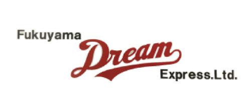 Fukuyama Dream Express