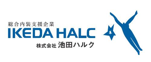 IKEDA HALC