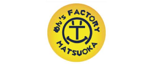 めん's FACTORY MATSUOKA