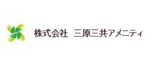 株式会社 三原三共アメニティ