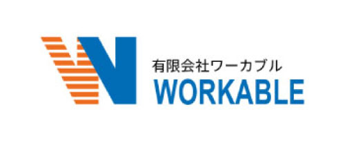 WORKABLE