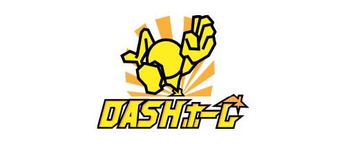 DASHホーム