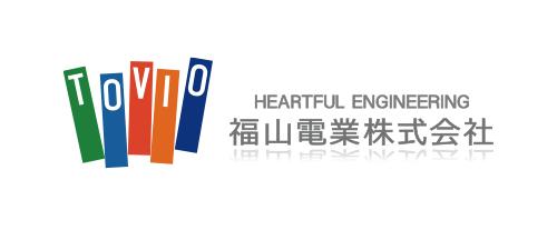 福山電業株式会社