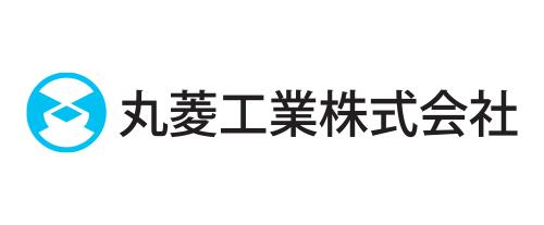 丸菱工業株式会社