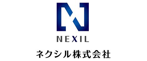 ネクシル株式会社