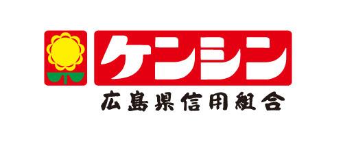 広島県信用組合